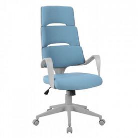 Scaun directorial SL Q889 Albastru - Gri
