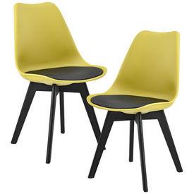 Set scaun designt - 83 x 48cm - 2 bucati (galben mustar si negru)