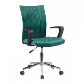 Scaun birou copii HM Doral verde inchis