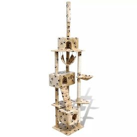 Ansamblu de joacă cu stâlp 220-240 cm 3 căsuțe Bej cu urme de lăbuțe