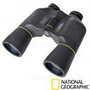 Binoclu Bresser National Geographic 7x50 - 9019000