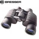 Binoclu Bresser Hunter 8x40 - 1150840