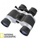 Binoclu National Geographic 7-21x40 Zoom - 9072000