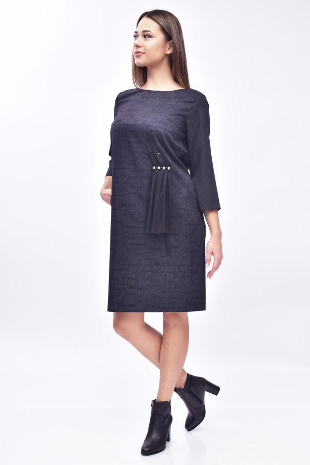 Rochie midi eleganta cu imprimeu si tull aplicat