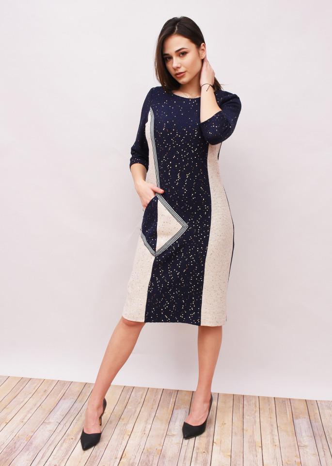 Rochie Raspberry din tricot cu paiete - Marimi Mari -