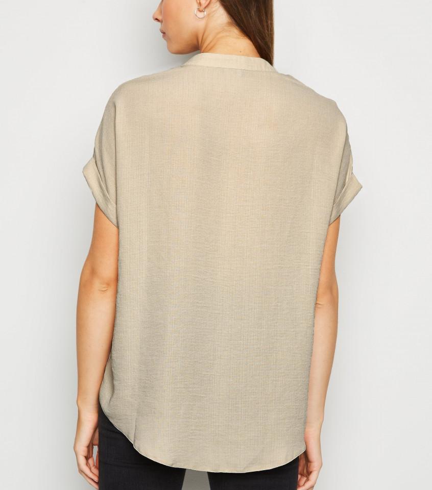 Bluza bej New Look