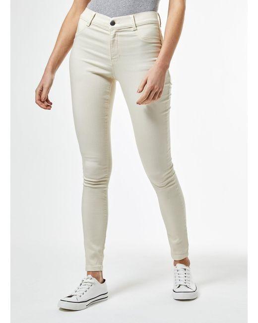 Pantaloni skinny bej E
