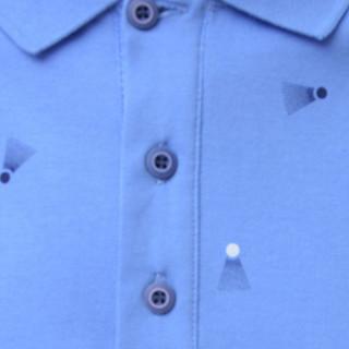 Tricou Albastru cu imprimeu La Pante