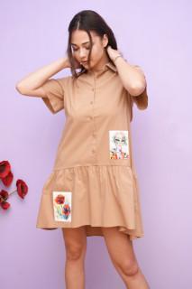 Rochie dama mini casual cu imprimeu - Ava - bej