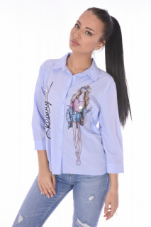 "Camasa casual "" Beautiful ""-bleu-"