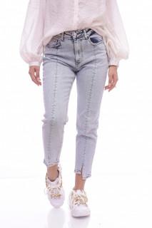 Blugi dama regular fit asimetrici - albastri -