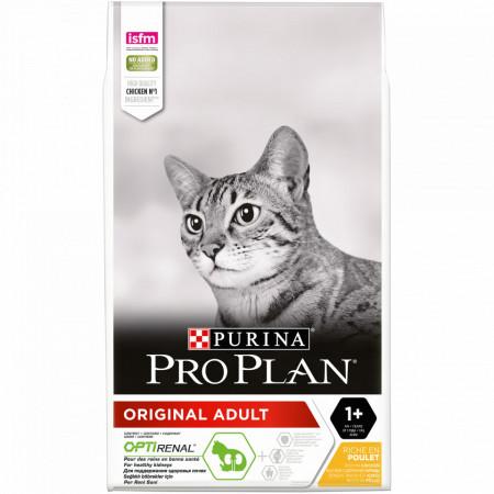 Purina Pro Plan Original Adult