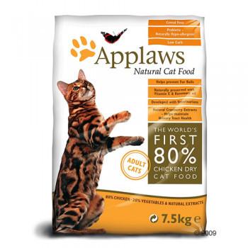 Applaws CAT hrana uscata cu pui 7,5 kg