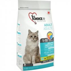 1ST CHOICE CAT ADULT SKIN & COAT 2.72 KG