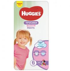 Scutece-chilotel Huggies Mega Pack, Nr.6, Fete, 15-25 kg, 44 buc
