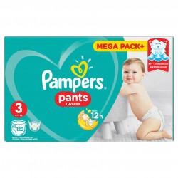 Scutece-chilotel Pampers Active Baby Pants 3 Mega Box 120 buc