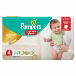 Scutece-chilotel Pampers Premium Care Pants 4 Value Pack 44 buc
