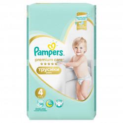 Scutece-chilotel Pampers Premium Care Pants 4 Mega Box 58 buc