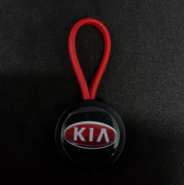 Imagens Porta Chaves para KIA