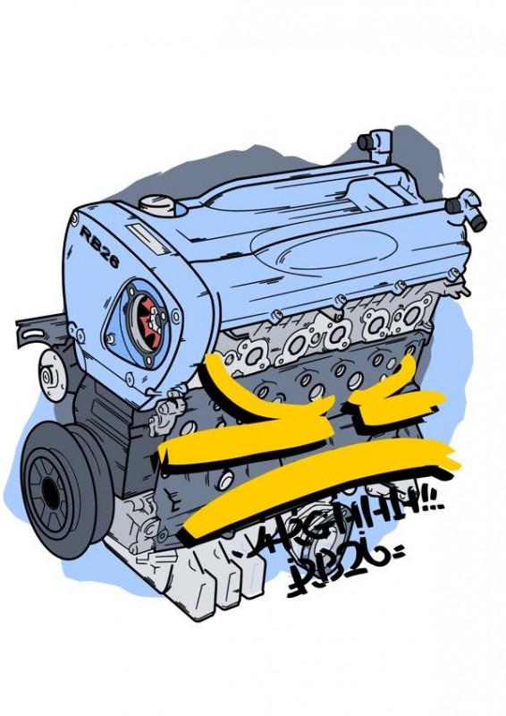 Imagens Autocolante Impresso - Motor Nissan RB26