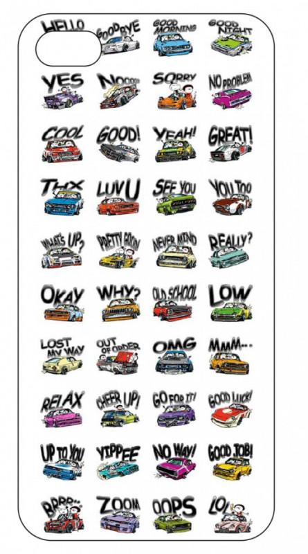 Imagens Capa de telemóvel com Carros