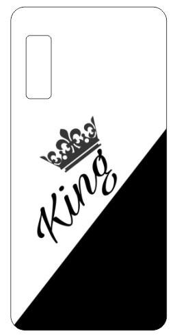Imagens Capa de telemóvel com King