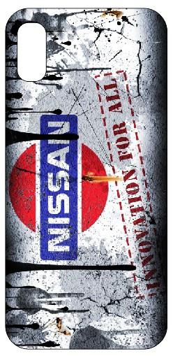 Imagens Capa de telemóvel com Nissan - Retro