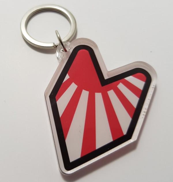 Porta chaves em acrílico - Wakaba Bandeira Japão