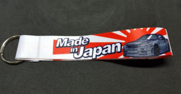 Fita Porta Chaves com Made in Japan