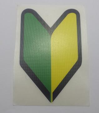 Autocolante Impresso - Badge JDM wakaba