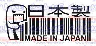Autocolante - Made in japan