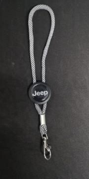 Fita Porta Chaves (lanyard) Ajustável para Jeep