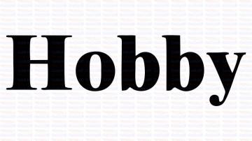 Autocolante - HOBBY