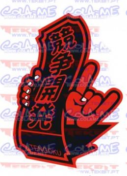 Autocolante Impresso - Japonese