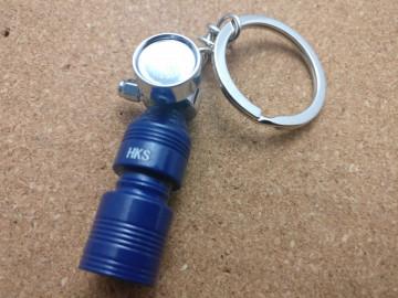 Porta Chaves - Garrafa Nitro - Azul escuro