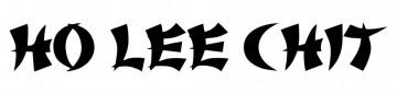 Autocolante com Ho Lee Chit