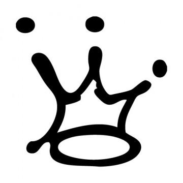Autocolante - Coroa