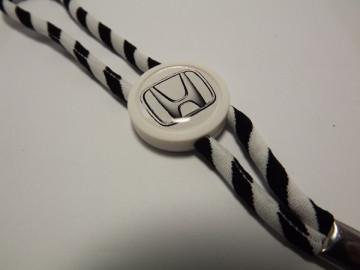 Fita Porta Chaves (lanyard) Ajustável para Honda