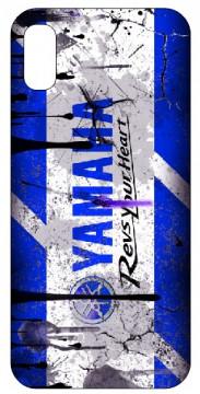 Capa de telemóvel com Yamaha - Retro