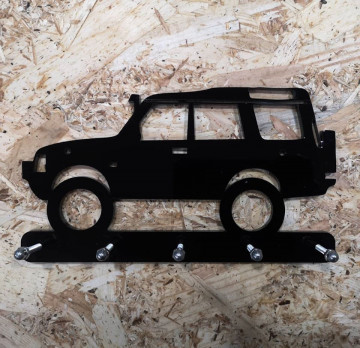 Chaveiro em Acrílico com Land Rover Discovery