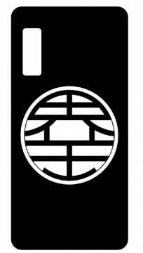 Capa de telemóvel com Dragonball Z