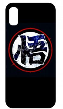 Capa de telemóvel com Goku Dojo