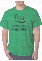 T-shirt  - A OPINIÃO É TUA MAS A REALIDADE É MINHA
