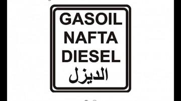 Autocolante - Gasoil Nafta Diesel