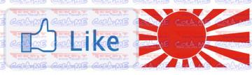 Autocolante Impresso - Like Japan