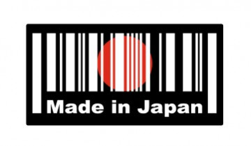 Autocolante Impresso - Made in Japan
