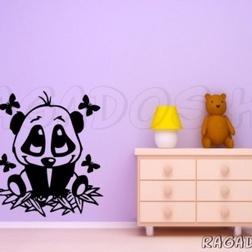 Szégyenlős panda