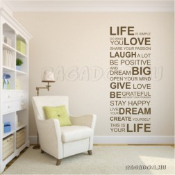 Az élet egyszerű