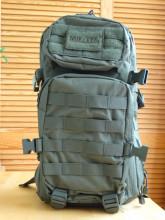 RUCSAC MILITAR MIL-TEC Marime S 20 litri - Verde Inchis - SKU 14002001