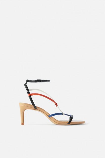 Zara MulticolorStrapsSandals